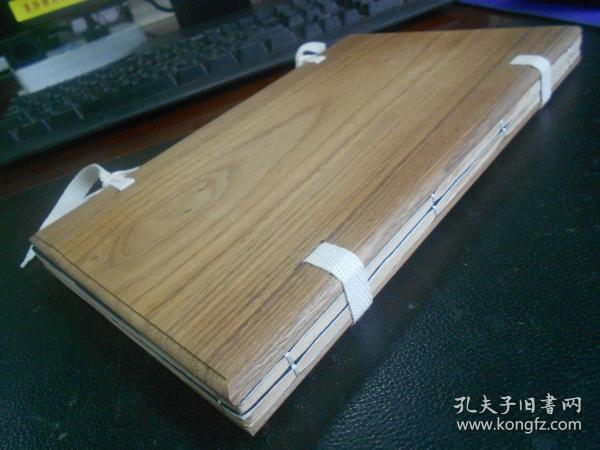 A Rare Book of Ancient Books of Xianfeng in Qing Dynasty
