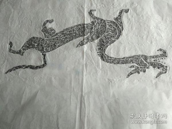 Toppan (length 68 cm, width 45 cm) Dragon