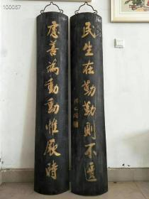 Chinese fir painting gold-coated column couplet