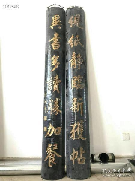 Chinese fir depicts gold and hugs a pair of couplets.