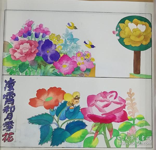 Campsis and Rose Flowers (1-4) Original