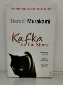 村上春树:海边的卡夫卡 Kafka on the Shore by Haruki Murakami (Vintage Books 2005年版) (日本文学)英文原版书