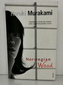 村上春树:挪威森林 Norwegian Wood by Haruki Murakami (Vintage Books 2003年版) (日本文学)英文原版书