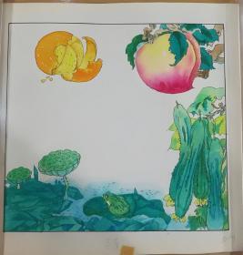 Fruit Paradise (1-13)