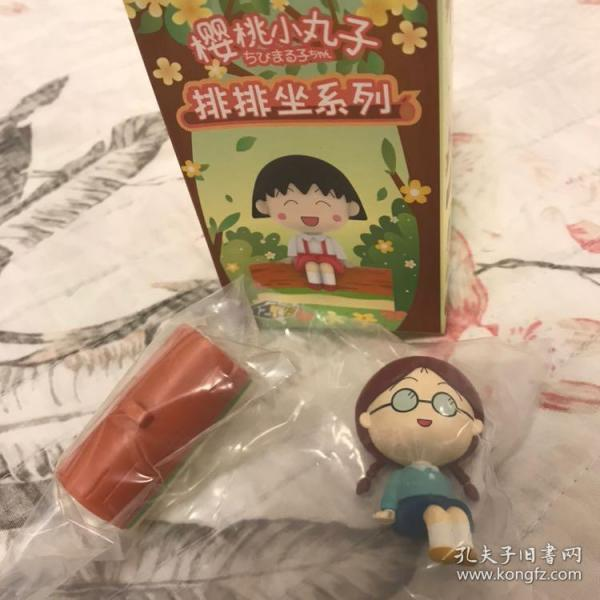 52TOYS Genuine Authorization Tide Play Box Egg Cartoon Anime Cherry Maruko Rows Sitting Series Xiaoyu