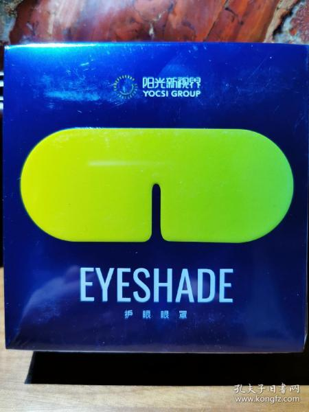 Chinese medicine eye protector (seventh-generation new products, 3 boxes of 400 yuan discounts, one box before the Spring Festival)