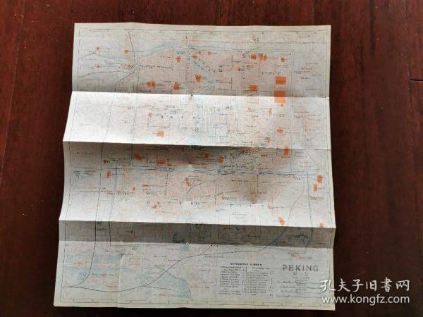 [Spot shipping] An old map of Beijing in 1924, produced by the Japan Railway Ministry.