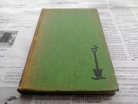 Rare 1947 London edition of The ABC Of Gardening