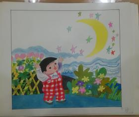 Children's Paradise (1-41) Set