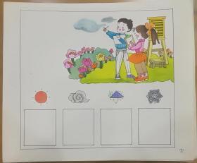 Children's drawings (1-40) set