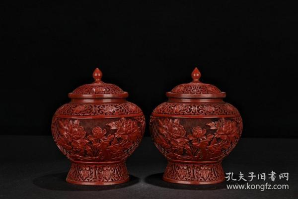 "A pair of ""Fu Gui Hua Kai"" watermelon cans with red lacquer"