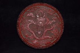 Old tidy red lacquerware dragon pattern jewelry box