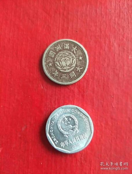 Datong National Co., Ltd. three-year dime coin