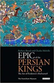 Epic of the Persian Kings: The Art of Ferdowsi's Shahnameh