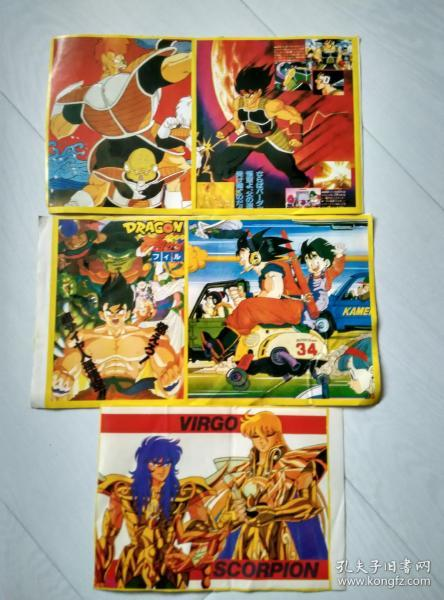 Early cartoon stickers sold together