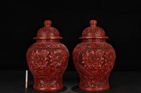 "[Late Qing Dynasty, a pair of general cans with red lacquer ware ""Fu Gui Hua Kai""]"