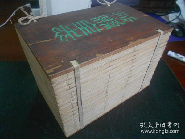 """Rare books of rare ancient books All the four books of """"Xianxianzhi"""" in Qing Dynasty, Laizhou, Shandong are in excellent condition"""