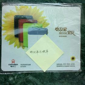 3 mouse pads