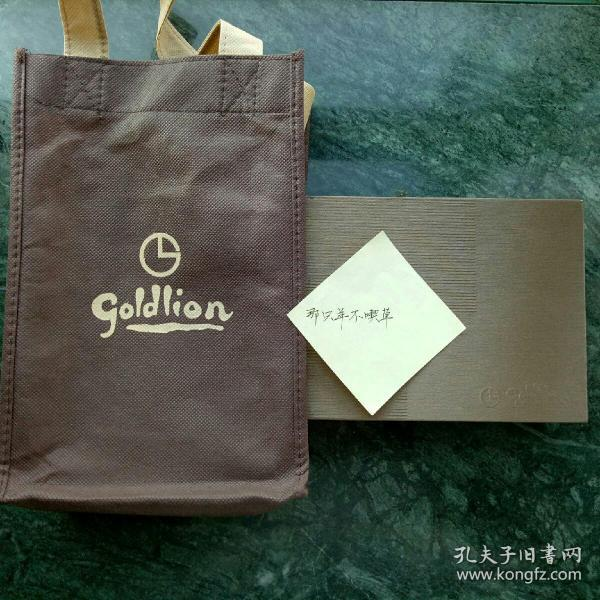 Goldlion Wallet Box