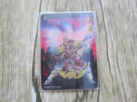 Heroes of the Minamata Change Card Lu Zhishen.