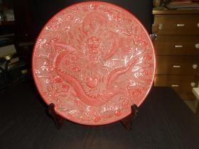 Lacquer carving lacquerware dragon-shaped plate decoration (diameter 24.5cm)
