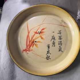 50's Enamel Plate