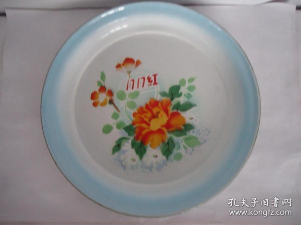 Cultural Revolution Enamel Plate (Yueyue Red)