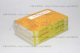 私藏好品《刘禹锡集笺证》 全三册 上海古籍出版社1989年一版一印