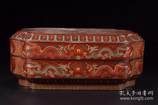 "Qing Dynasty: ""Large Qing Emperor Kangxi New Year"" large lacquered and painted river cliff with sea dragon pattern"