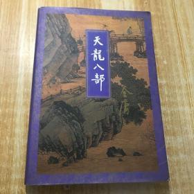 Tianlong Babu 1