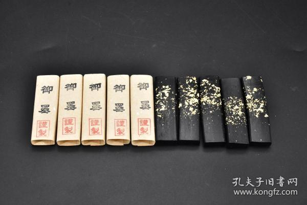 "(B 7677) Japanese old ink ""Imperial Ink"" Japan bought back five ink sticks of unused ink sticks for calligraphy. There are no words on the four sides and the upper and lower ends of the ink stick. The pattern is partially sprinkled with pure gold foil decoration. The size is intact: 7.5 * 2 * 0.96CM Total weight: 60.63 grams of ink bar ink block four treasures ink ingot one of the four treasures"