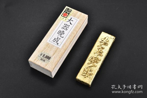 "(B 7672) Japanese ""Suzuka Ink Masterpiece Late Inventory"" log box ink stick one ingot. The Minister of Economy, Trade and Industry designated traditional crafts intact. Ingot outsourcing pure gold and gold foil ink sticks. Dimensions: 8.19 * 2.1 * 0.91 (cm) Weight: 18.9 grams of calligraphy, calligraphy, ink, ink sticks, ink sticks, imported from Japan."