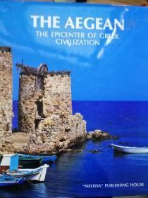 the aegean the epicenter of greek civilization