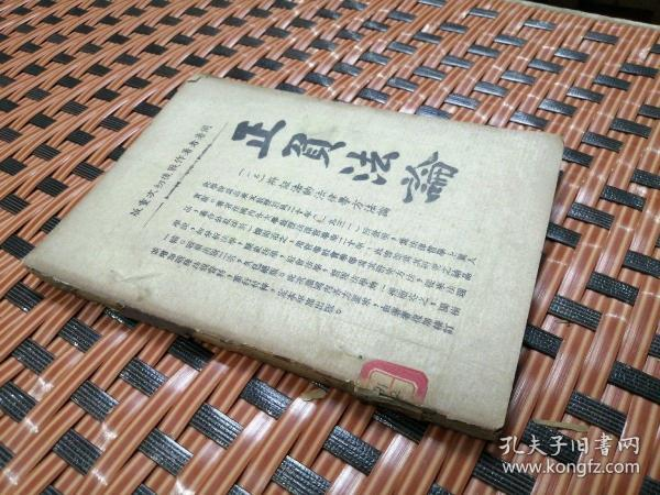 On Chinese Business Registration Law (37 years of the Republic of China)