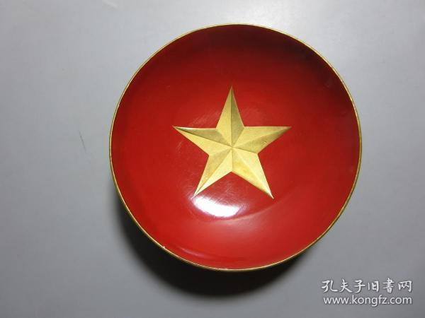 """Period of Japanese Invasion of China-""""Infantry Memorial Lacquer"""" .. All products Lacquer ware with wooden inscription, diameter 9 cm, height 3 cm"""