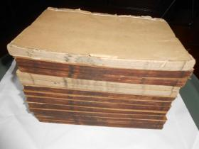 民國白紙線裝本《前漢書》全書120卷全 存前100卷13冊