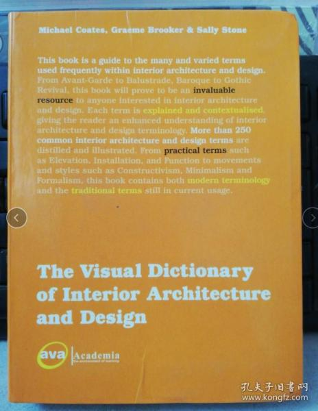 正版(软精装) :The Visual Dictionary of Interior Architecture and Design     Ava Publishing