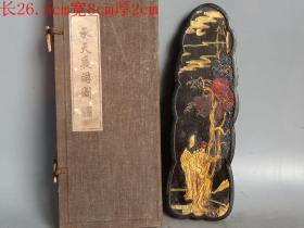 Qing Dynasty Old Ink 4