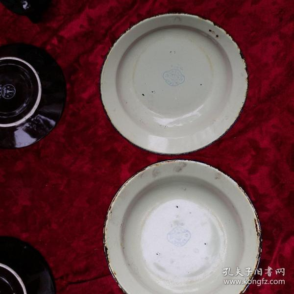 Enamel Plate (Harbin Enamel Factory, Cultural Revolution)