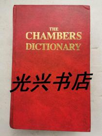 the chambers dictionary(钱伯斯英语词典)