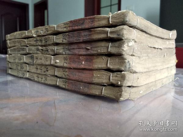 """Sale of celebrities Liu Qingyang who read the first year of Jiaqing's """"Book of Rites"""" is incomplete"""