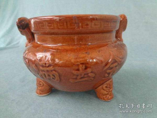 Fine sturgeon yellow glaze, Ruyi double ears, double dragons, play beads, Jinyu Mantang fret sauce, yellow glaze ceramic old incense burner, beautiful product, excellent color