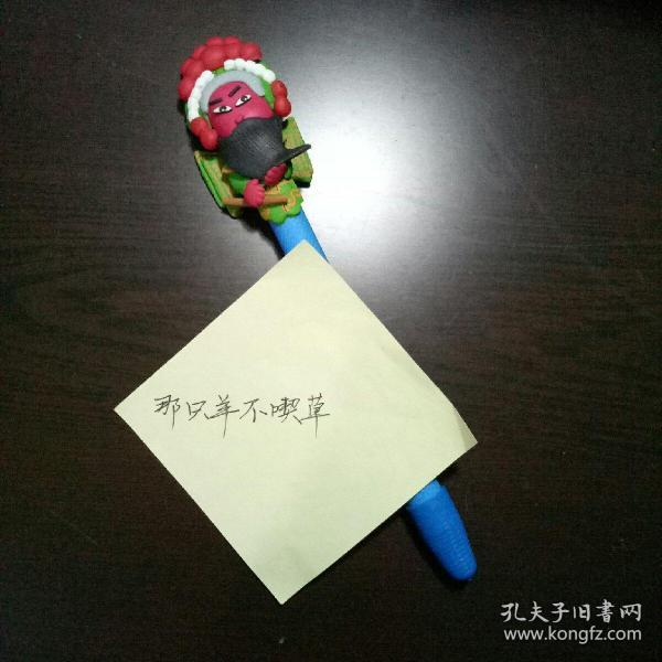 Guan Gong Clay Sculpture Pen