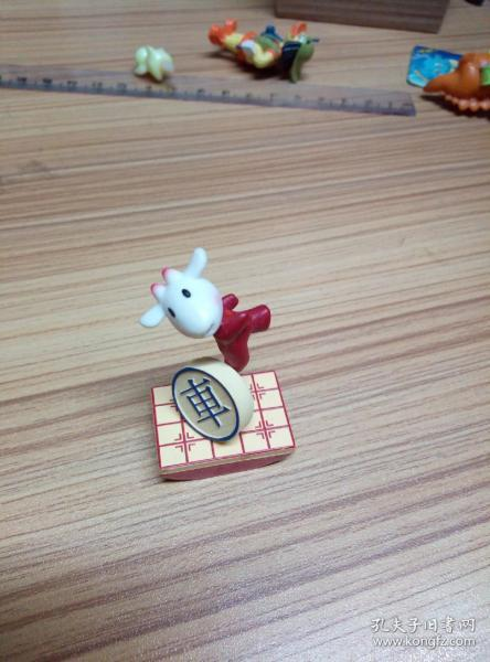 Guangzhou Asian Games Chess Toys