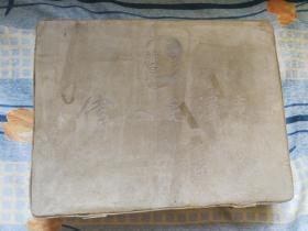 伟人毛泽东  (毛主席邮票全套  2003年  收藏证书1774号,带盒品相好)