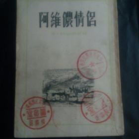 闃跨淮渚儏渚�