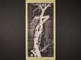 清拓片  西泠紅梅碑拓片 日本回流 日本木盒 彭玉麐 俞樾  此碑今已裂壞