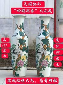 "A pair of extra large flower vases of the ""Fin Crane Welcoming Spring"" in the national pink color of the Republic of China, with a large, round shape and fine workmanship. , Placed  calm atmosphere, complete drifting"