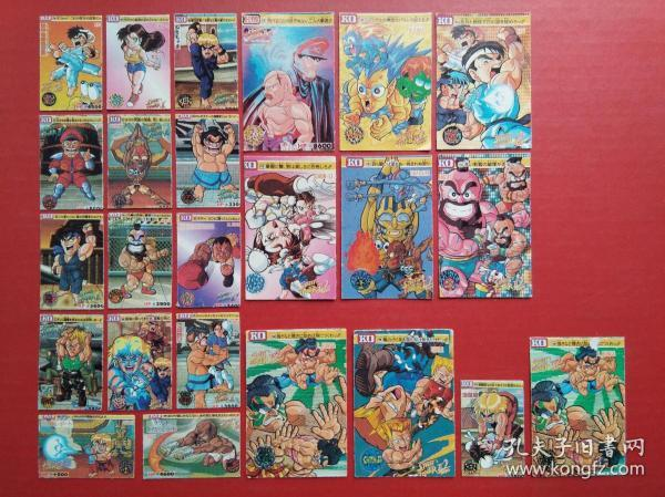 Street Fighter --- 90s Classic Yellow Edge Old Sticker (Anime Sticker, 24 Pieces Sold Together)