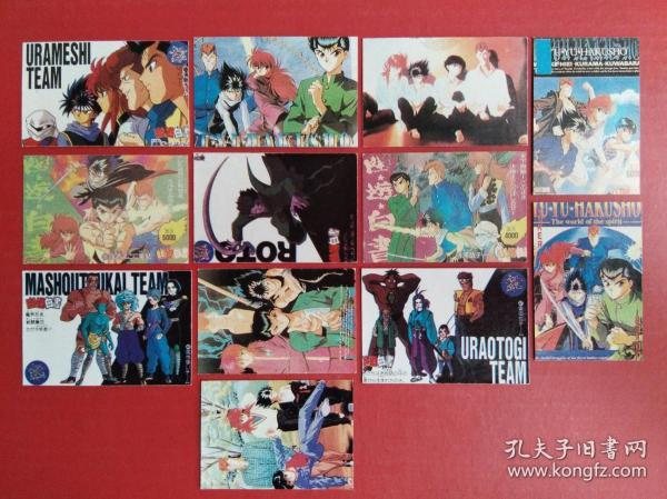 Yuyou White Book --- 80s classic cartoon yellow edge old stickers (anime stickers, 12 pieces sold together)